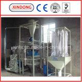 セリウム公認PVCプラスチックPulverizer