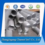 Gr9 Low Price Titanium Surface Floling Pipe