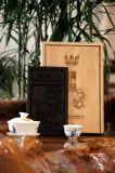 Mattone del tè del drago di Gauspicious