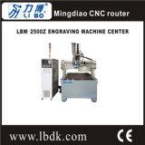Boas máquina de trituração do CNC do preço/maquinaria Lbm-2500z