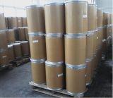 工場価格の高品質のコバルトの硫酸塩21%------------SGS Cciq CIQは証明した