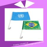 A bandeira de união para a atividade ao ar livre P016A-002