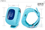 Colorful Silicone Kids GPS Smart Watch