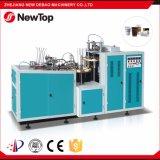 機械を作るdBL12高速紙コップ