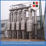 Macchina industriale della spremuta di alto di fabbrica di Qn di prezzi dell'acciaio inossidabile del latte di pomodoro del ketchup di mele del succo vuoto efficiente del concentrato