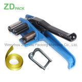 Сверхмощный шнур Pet/PP составной связывая Tensioner для 19-50mm (JC-50)