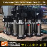 Pompe à plusieurs étages verticale de canalisation (GDL)