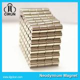 極度の強いシリンダーディスクリングの希土類磁石またはNdFeBの磁石かネオジムの磁石