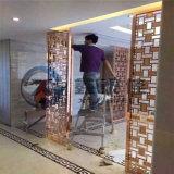 Usine de la Chine d'écran décoratif à haute teneur de partition de bureau. Permettre le modèle personnalisé
