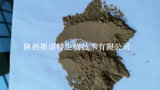 Extrait de Huangjing/Rhizoma Polygonati Odorati/extrait sibérien de rhizome de Solomonseal