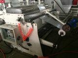 機械を作る高速ハンドル袋