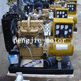 Genset avec un réservoir de carburant de base 8 heures fonctionnant avec le bas du réservoir produisant du jeu