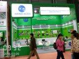 순수한 유기 아미노산 80% 효소 아미노산