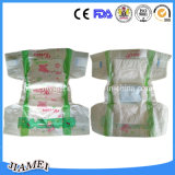 Super Soft Cottonの使い捨て可能なBaby Diapers