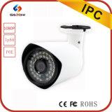 高品質1080P 2MP PoeネットワークCCTV IPのカメラ