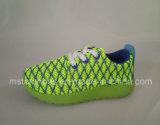 子供(MST161114)のための方法スポーツの靴