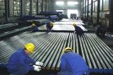 Tubulação sem emenda de aço de carbono da alta qualidade (ZL-SP)