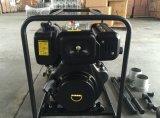 De draagbare Diesel Pomp van het Water plaatste 2, 3 en 4 Duim