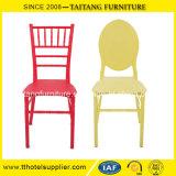 زاهية راتينج [تيفّني] كرسي تثبيت [نبوليون] كرسي تثبيت مستديرة ظهر كرسي تثبيت