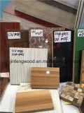 멜라민 MDF/높은 광택 UV MDF/PVC MDF (1220*2440mm)