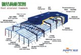 Steel chiaro Structure in Poultry House per Un Stop 2016