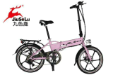 優秀なセリウムのディスクブレーキのピンクのFoldableアルミ合金の電気バイク(JSL039BL-4)