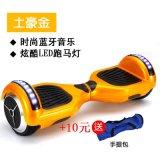 Взрослый самобалансировани Электрический самокат на продажу дешево, Оптовая Новый Два колеса баланса Смарт электрический самокат Китай