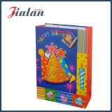 卸売はロゴによって作られる新しいデザインによって印刷される小売りの紙袋をカスタマイズする