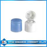 casquillo abierto fácil de la tapa del tirón de la alta calidad de 28m m mini para la botella plástica