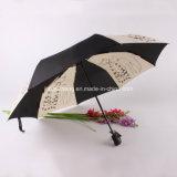 Тонкий зонтик Hc-U30 складывая напольный зонтик дождя зонтика сада зонтика