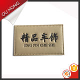 China Supply Brown Embossed Iron auf Leather Badge für Hand Bags