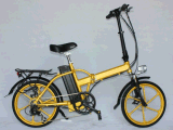 TUV (JSL039X48-3)の36V 13.5ahのFoldable電気自転車
