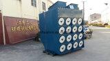 기업 대기 오염 통제 장비