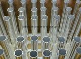 OPCのドラム塗装のための6000のシリーズアルミニウム管