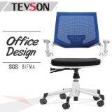 オフィス用家具アーム椅子(DHS-GE02A)