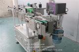 Máquina de etiquetado redonda de la etiqueta engomada de los tarros de los productos del cuidado