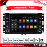Hummer H3 인조 인간 DVD 플레이어를 위한 Hualingan 자동 GPS 항법