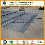 Placa de acero laminada en caliente de la anchura de Q235 1250m m