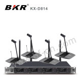 KxD814 Pll 4CH UHFの無線会議システム
