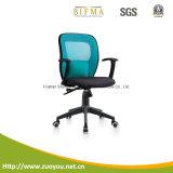 مكتب كرسي تثبيت/شبكة كرسي تثبيت/ملاك كرسي تثبيت