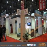 Exhibition Pavilion Stand