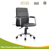 MI chaise pivotante arrière noire d'unité centrale (B157)