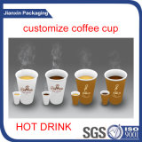Бумажные стаканчики устранимого продукта напечатанные логосом определяют/двойная стена для кофеего