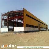 Здание структурно стали