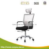 높은 뒤 메시 관리 사무소 의자 (A616 검정)