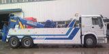 HOWOの頑丈な道のレッカー車25tのレスキュートラック