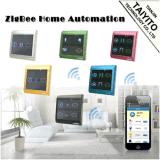 Le meilleur Zigbee produit 2016 de système sec de vente de domotique de Taiyito Chine