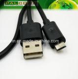 이동 전화 케이블을%s 마이크로 USB 케이블 공용영역