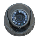 バス、タクシーの機密保護等のための7-24V HD H. 264デジタルの監視サーベイランス制度