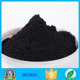 Активированный уголь делает зуб белым и чистым